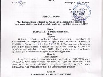 Rregullore faqe 1